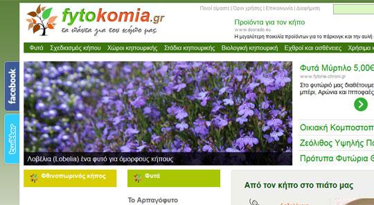 Fytokomia