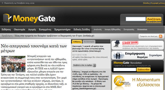 MoneyGate