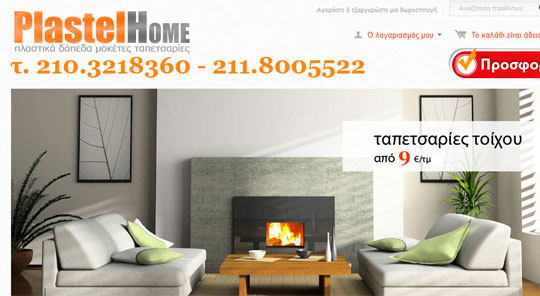 Plastel Home