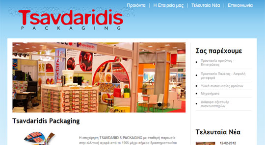 Tsavdaridis Packaging