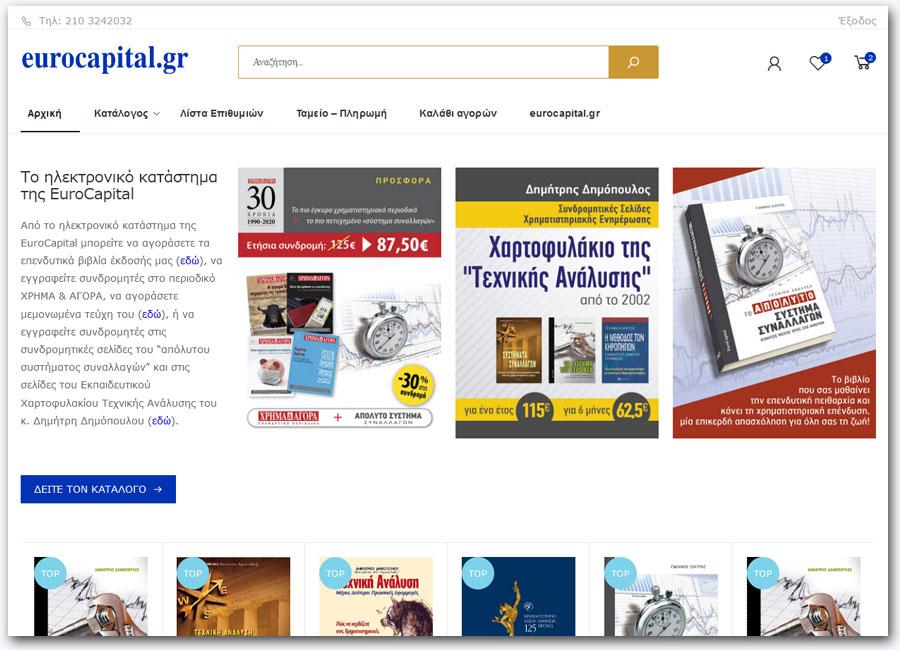 EuroCapital | Eshop - News Portal