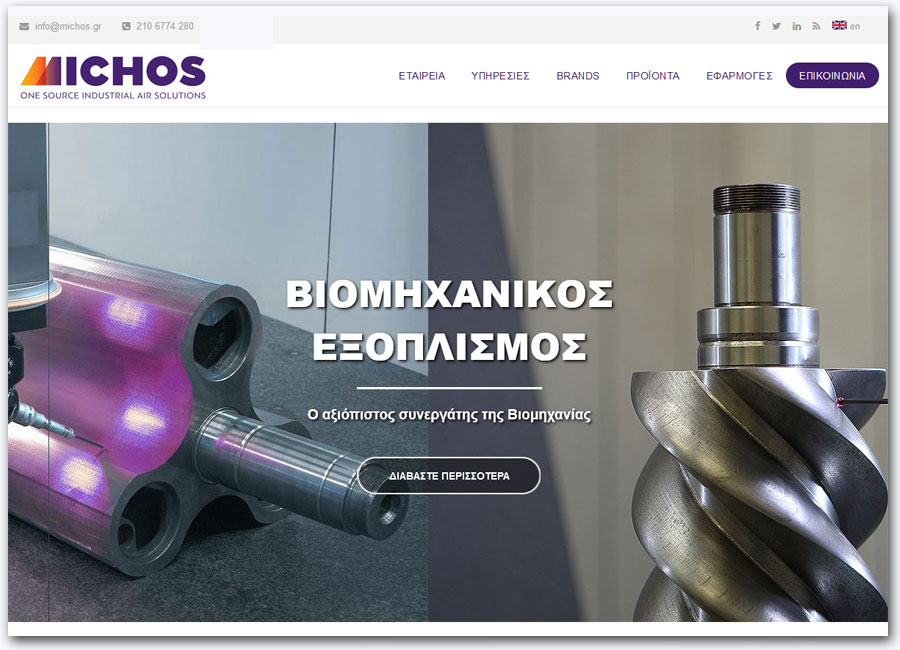Michos.gr | Commercial Website