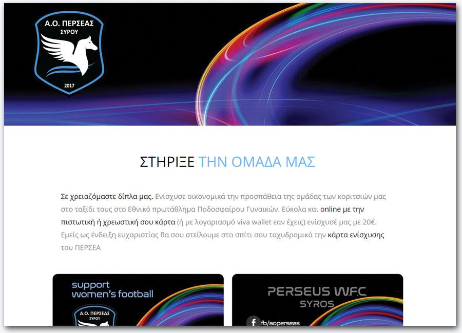 aopsyrou.gr   W. Football Club - Online Shop