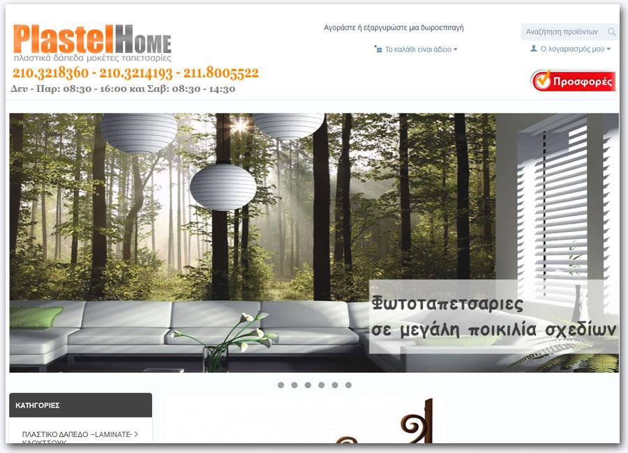PlastelHome | E-Shop