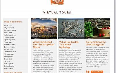 Athens Walking Tours | Τουριστικό Portal