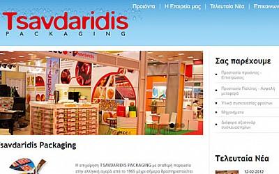 Tsavdaridis Packaging